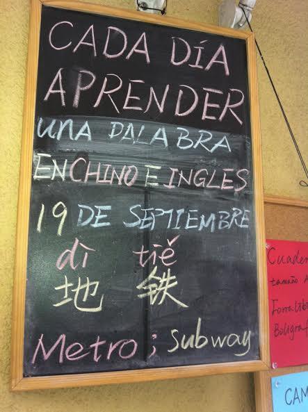 Blog de chino, inglés y español off line