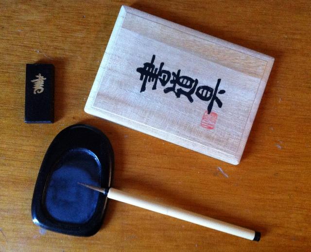 Set para practicar la caligrafía china