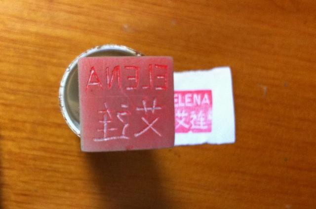 Forma impresora y producto gráfico en caracteres latinos y chinos