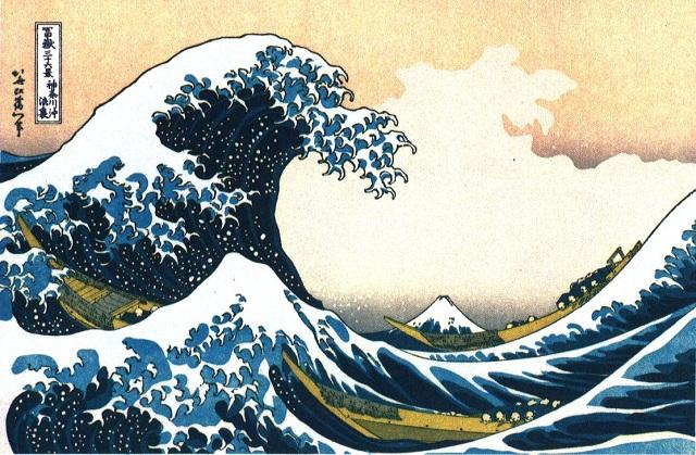 """""""La gran ola de Kanagawa"""", grabado de Hokusai"""